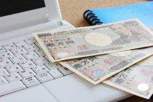 パソコンとお金とノート
