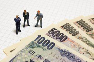 模型とお金